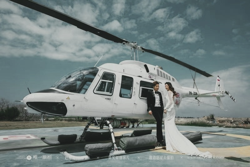 Air Bali - Helicopter Service
